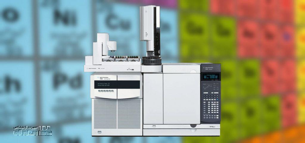 دستگاه کروماتوگراف گاز - طیف سسنج جرمی GC-MS