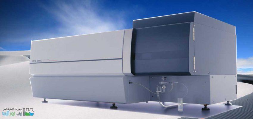 دستگاه طیف سنج ICP AES در آنالیز اتمی