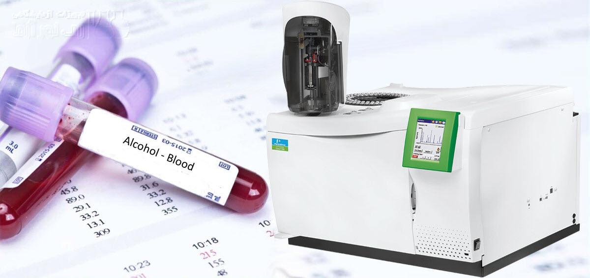 تعیین الکل در خون با دستگاه گاز کروماتوگراف GC