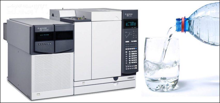 بررسی فنول آب آشامیدنی با دستگاه GC MS