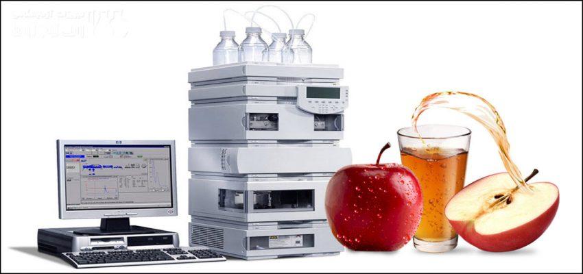 بررسی میزان پاتولین در آب سیب با دستگاه hplc