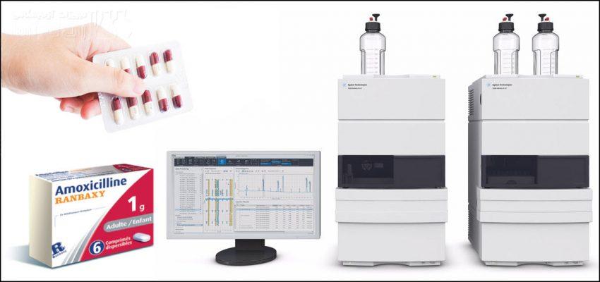 بررسی آموکسی سیلین و 5 ناخالصی آن با HPLC