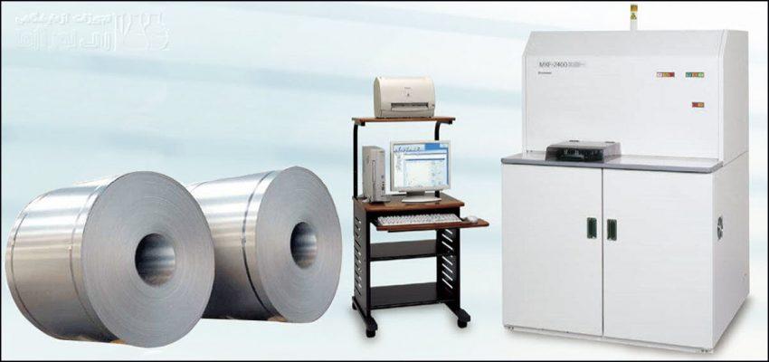 بررسی روکش روی (Zn) بروی ورقه فولاد با دستگاه فلوئورسانس پراش طول موج ایکس ری
