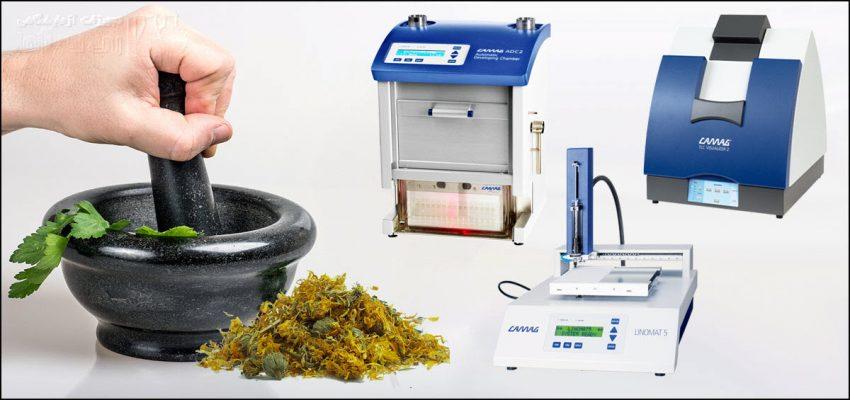 بررسی گیاهان دارویی با TLC