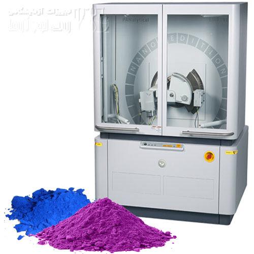 بررسی رنگدانه ها با دستگاه XRD