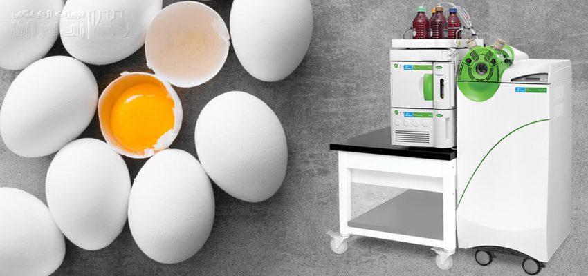 تشخیص فیپرونیل در تخم مرغ با triple quadrupole LC/MS/MS