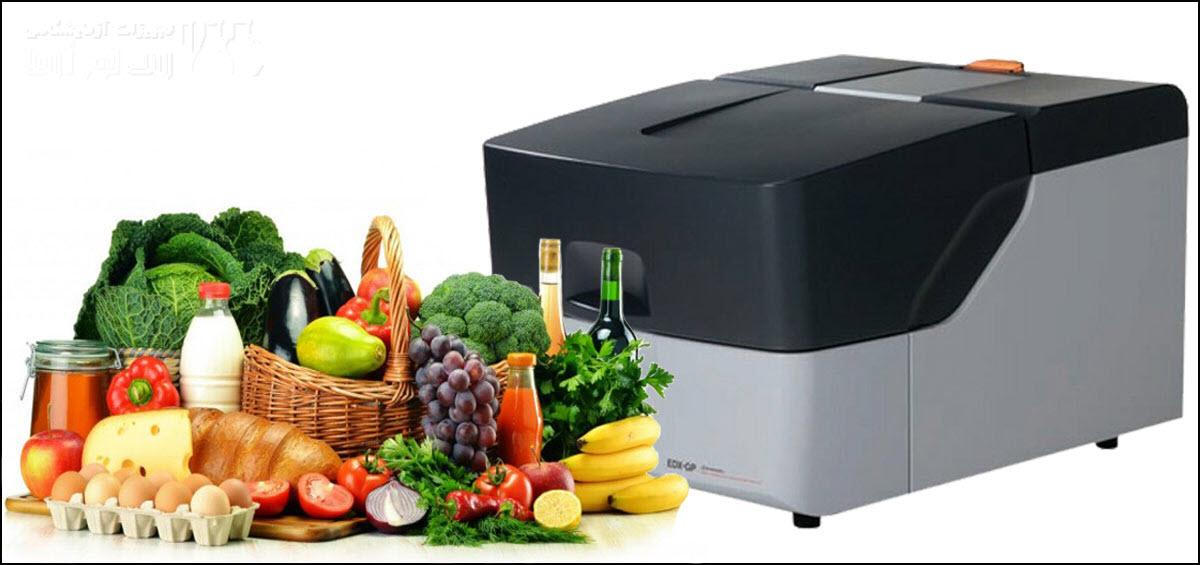 بررسی آلودگی مواد غذایی با اسپکترومتر ED-XRF