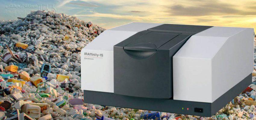 مزایای اسپکتروسکوپی IR برای بازیافت پلیمر