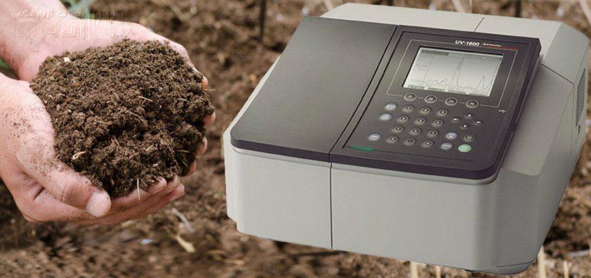 تعیین مواد آلی خاک با طیف سنجی UV/Vis