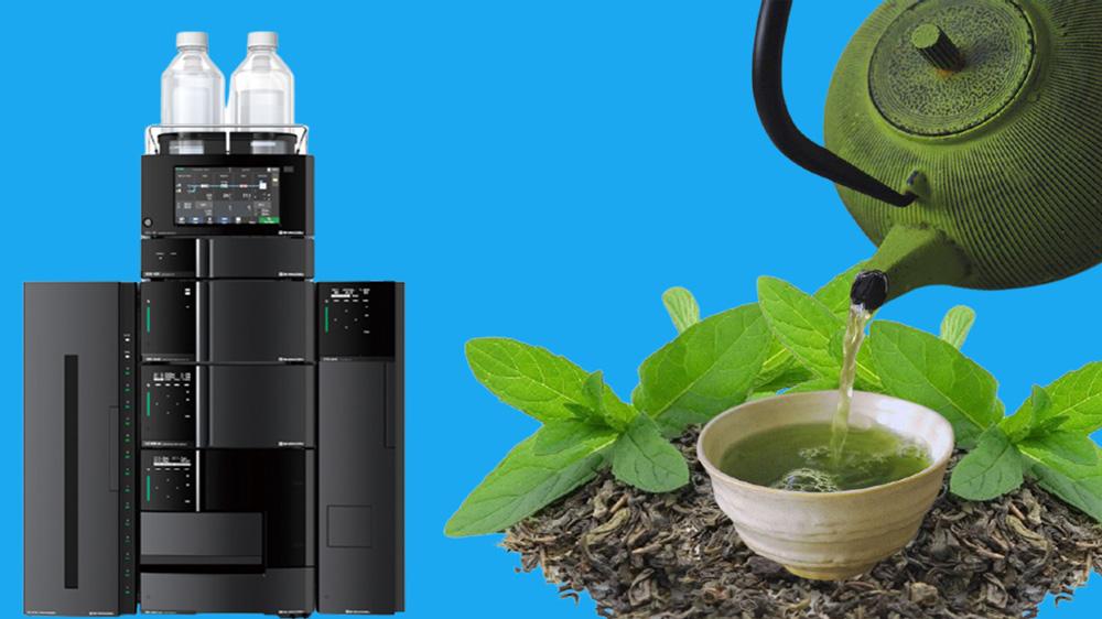 آنالیز و تجزیه و تحلیل کاروتنوئید موجود در برگ چای سبز