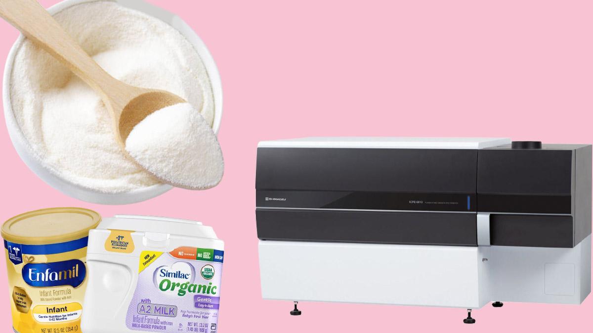 آنالیز مواد غذایی مفید و مضر در شیر خشک با ICPE-9800
